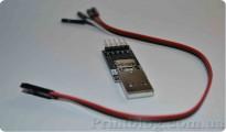 USB дебаг (simple) для восстановления принтеров и других устройств