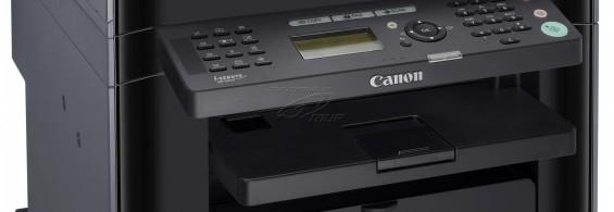 скачать драйвер на принтер canon 4450 b 4550