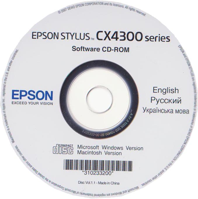 скачать драйвер на принтер Epson Stylus Cx4300 - фото 5