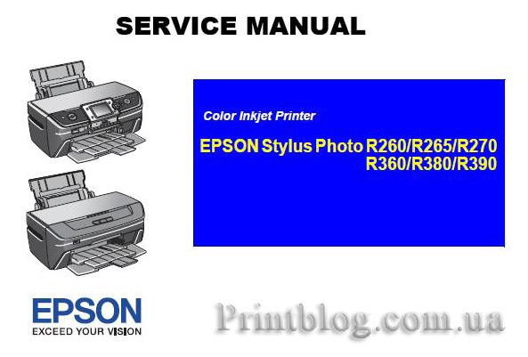 06 марта 2008 г. - как снять ПГ с Epson R270! я его разобрал, но в замешательстве как снять СНПЧ (tters...