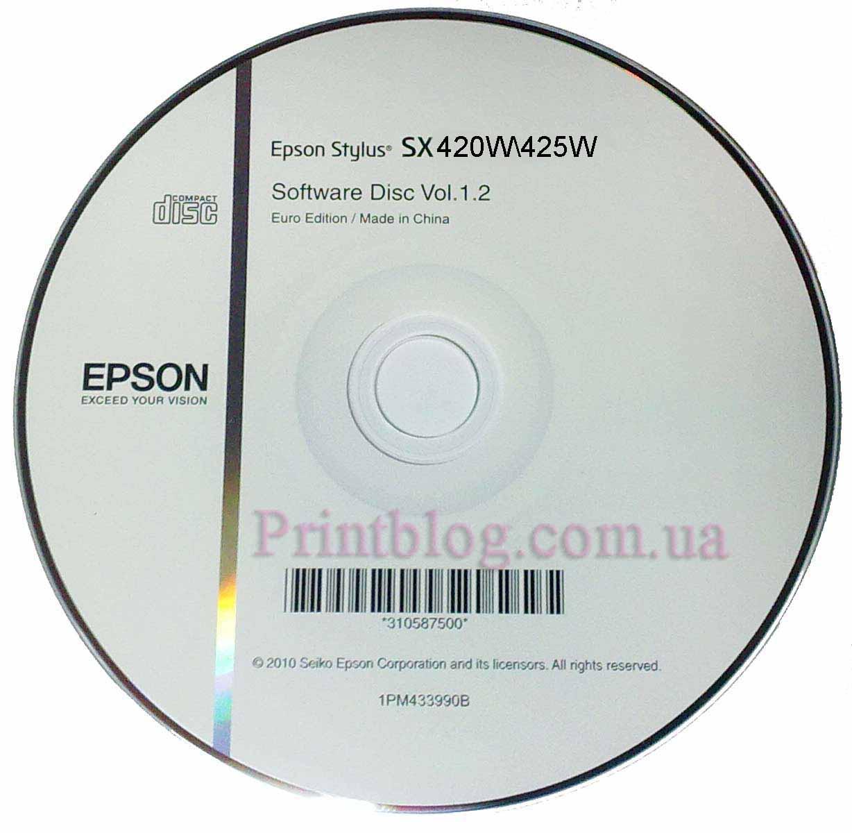SCAN SX125 EPSON TÉLÉCHARGER