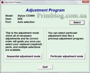 Adjustment program Epson Stylus CX3900