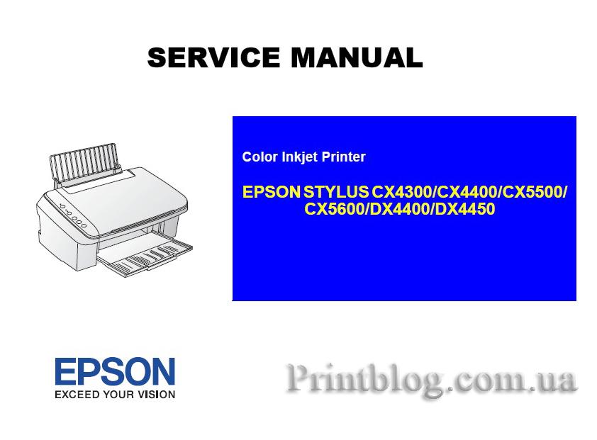 Service manual Epson Stylua