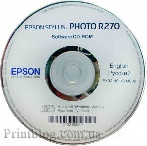 установочный диск Epson R270