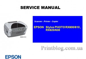 Service manual EPSON Stylus PHOTO RX600 610, RX620 630