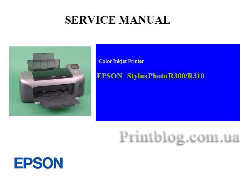 драйвер для принтера epson stylus photo r 300
