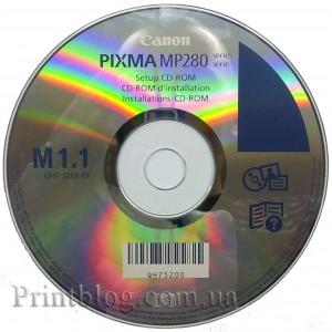 Загрузочный диск Canon MP280