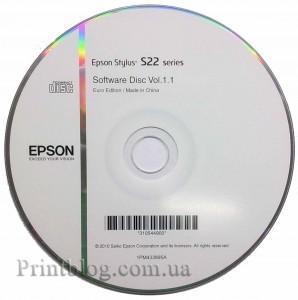 скачать установочный диск epson stylus sx125
