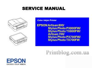 Service manual EPSON Artisan 800, Stylus Photo PX800FW, Stylus Photo TX800FW, Artisan 700, Stylus Photo PX700FW, Stylus Photo TX700FW