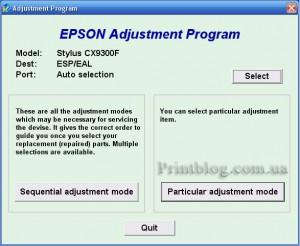 Adjustment program Epson Stylus Office CX9300F