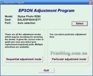 Adjustment program Epson Stylus Photo R290_RX610