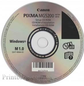 Оригинальный диск с драйверами и ПО Canon Pixma MG5240