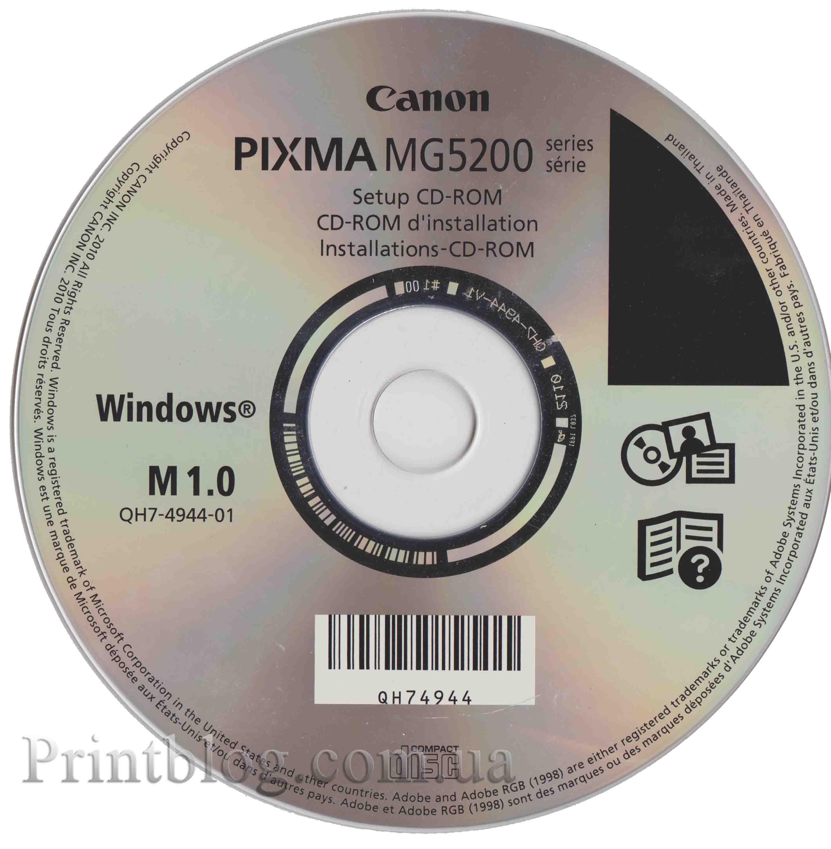 скачать драйвери canon pixma mg 5240