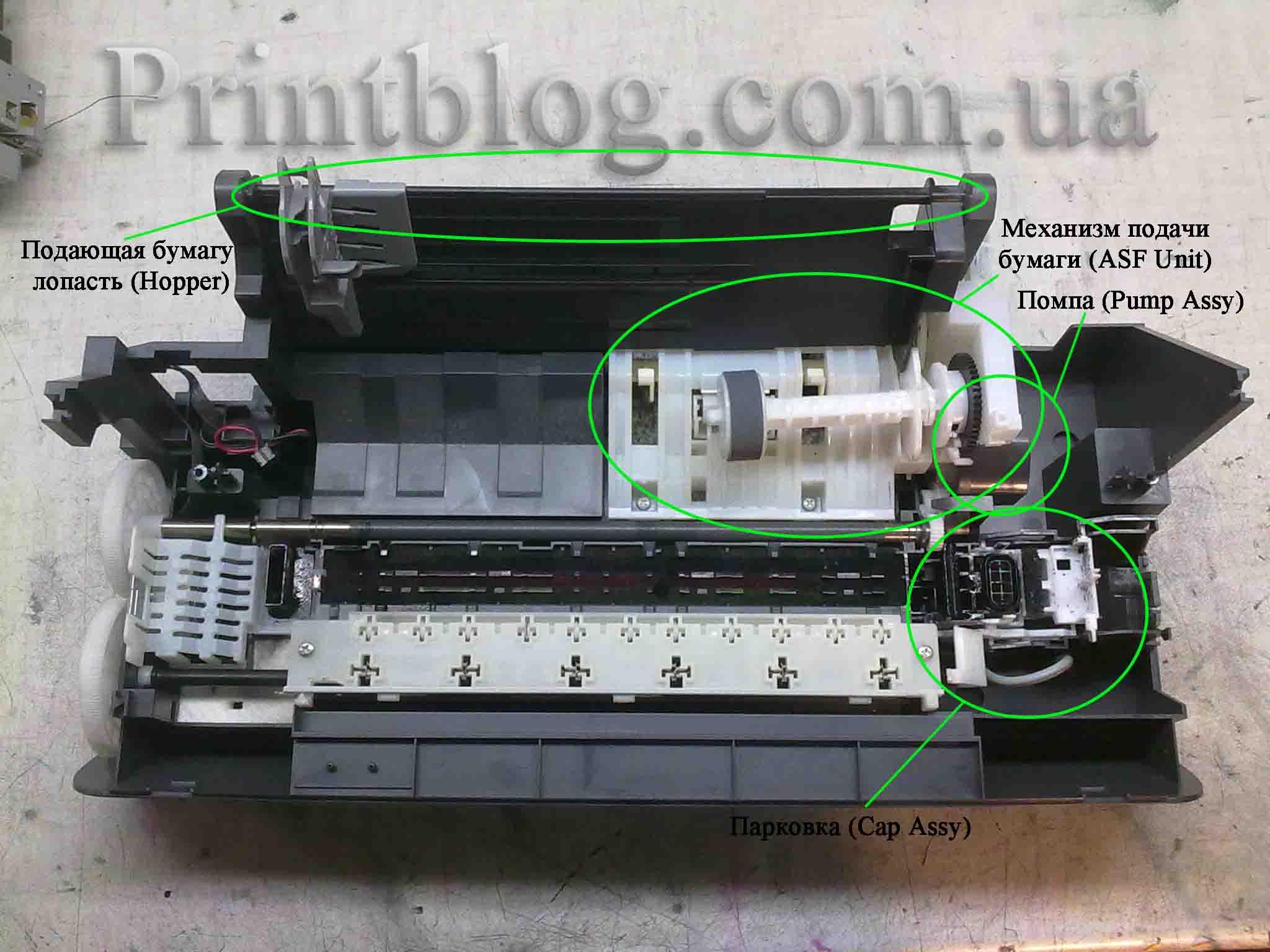 инструкция по разборке epson l800