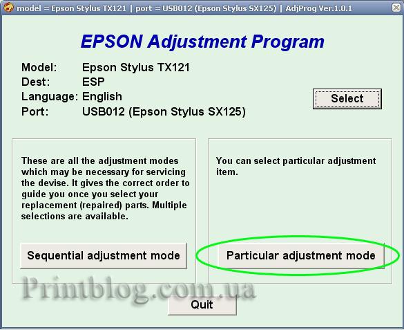 Прошивка 25q32 для epson xp 103