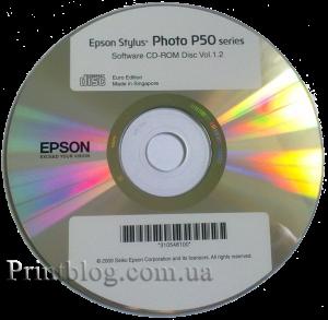 Установочеый диск Epson P50