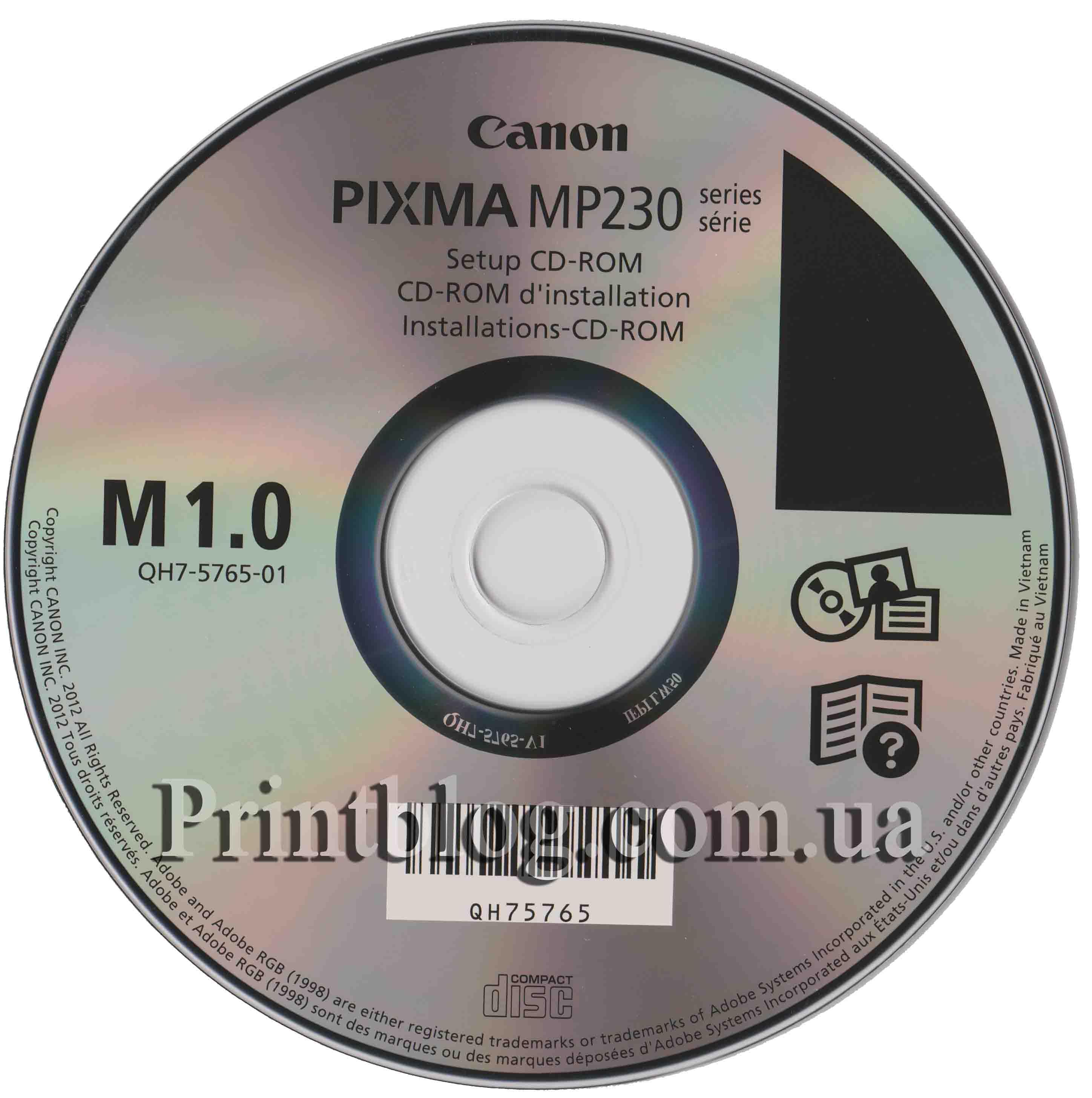 скачать установочный диск canon lbp-1120