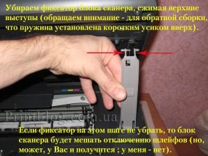 Ремонт Epson TX117/TX119