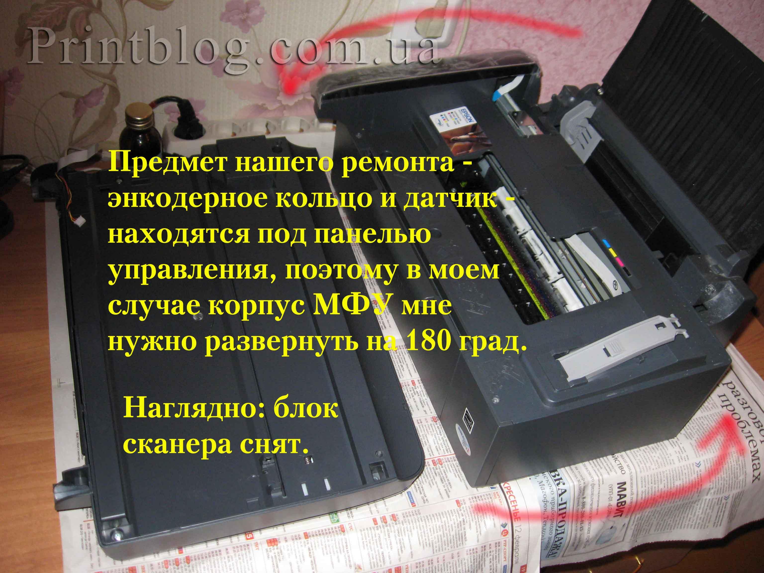Epson Stylus Tx119 Инструкция По Разборке