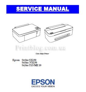 SM Epson SX125 130