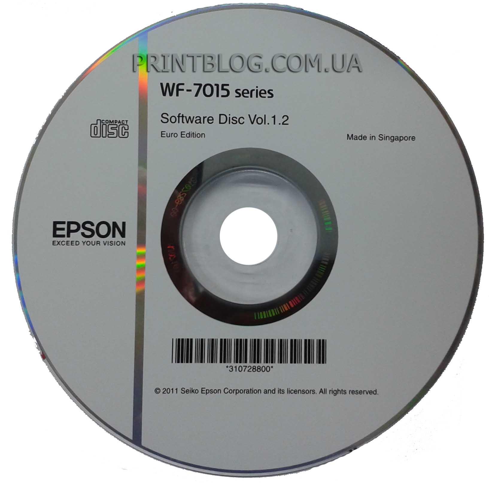 Диск с драйверами Epson WF 7015