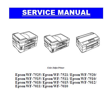 Сервис мануал для Epson WF-7010, WF-7015, WF-7525