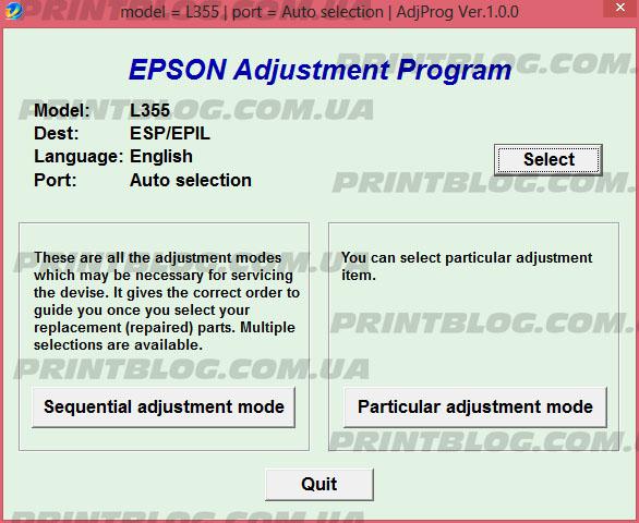 Adjustment program Epson L110, L210, L300, L350, L355