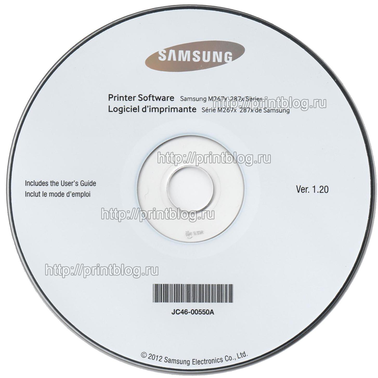 Installation CD Samsung SL-M