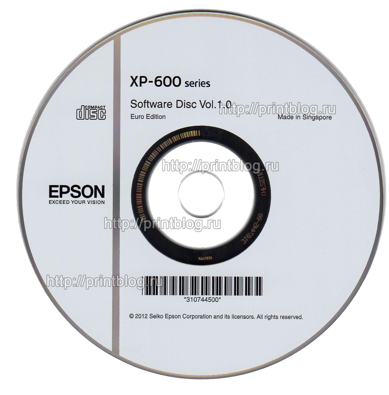 Установочный диск Epson XP-600, XP-605