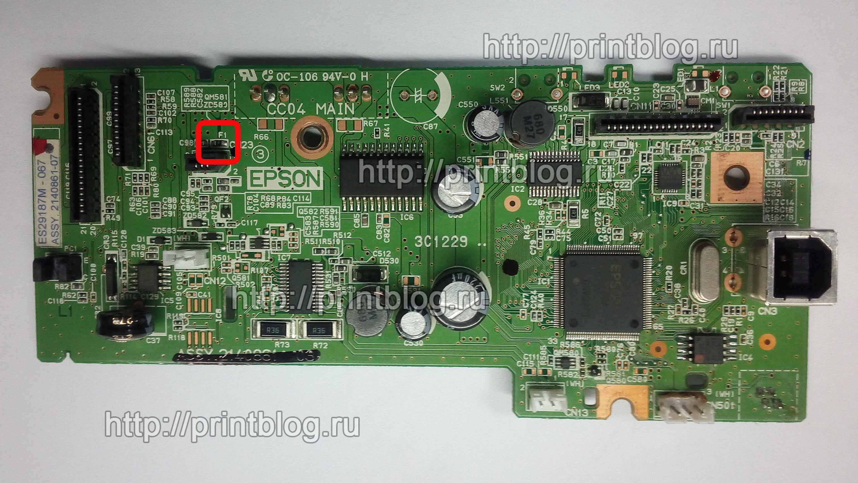 epson печатающая головка f1: