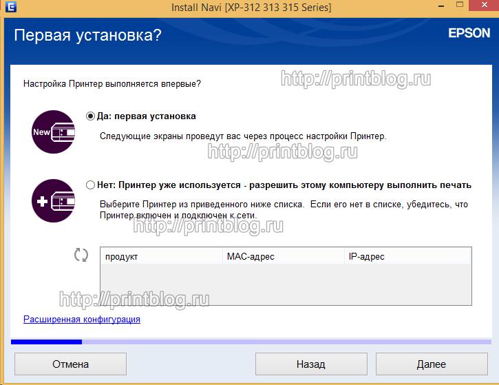 Epson Программу Print Cd