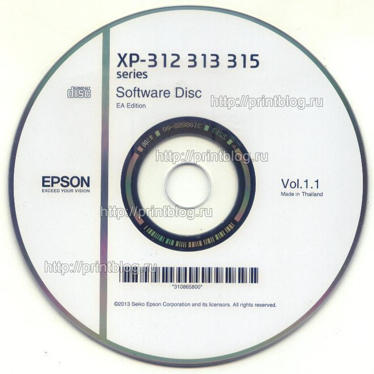 Installation CD Epson xp 312 313 315