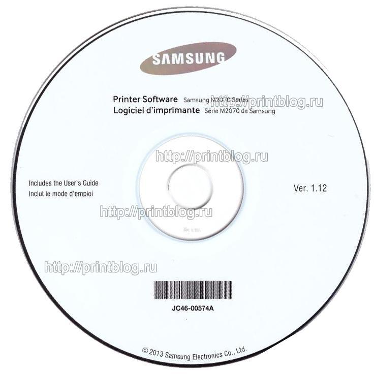Скачать установочный диск для принтера canon mp280 free download