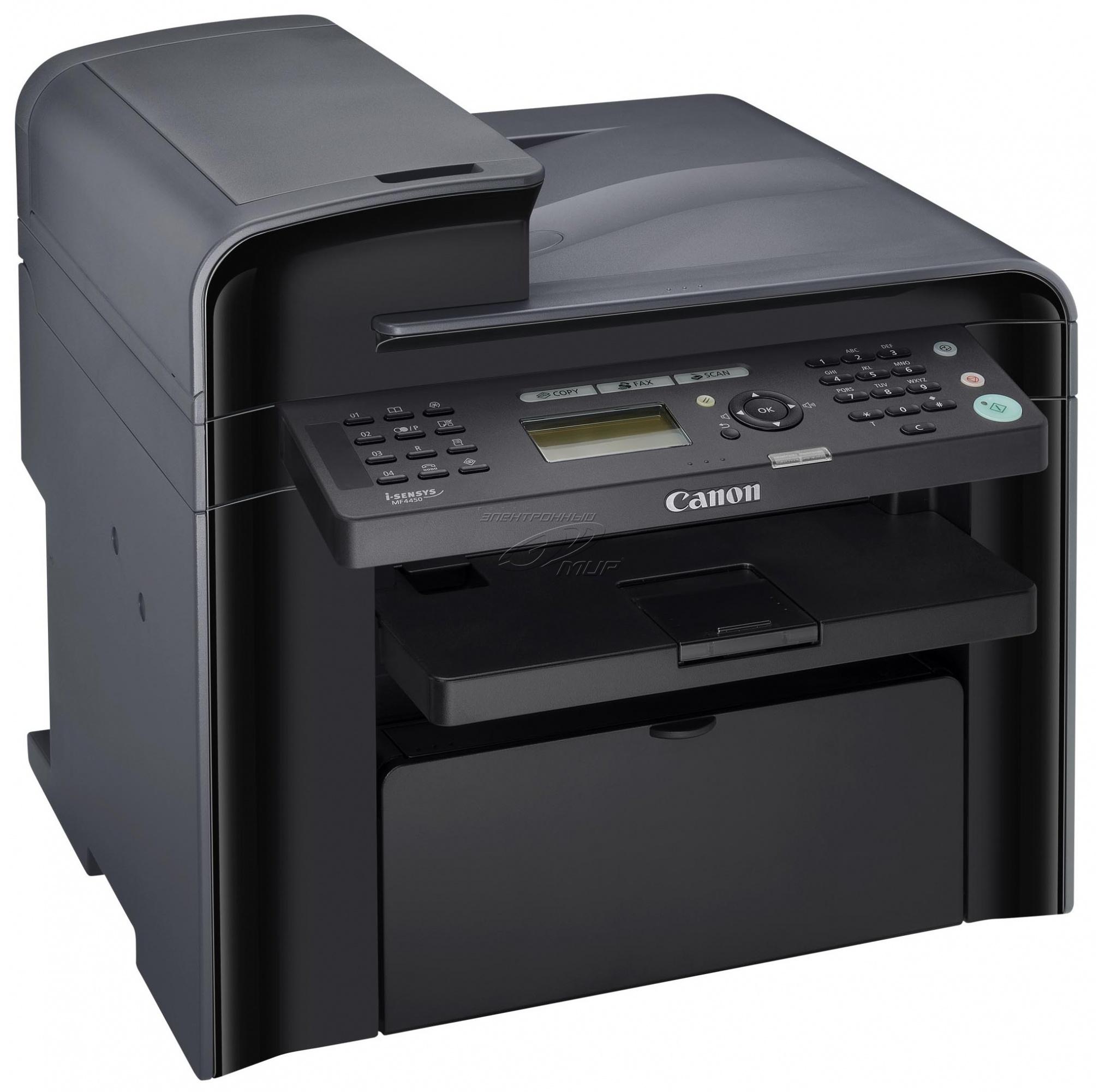 скачать драйвер для принтера canon mf 4410
