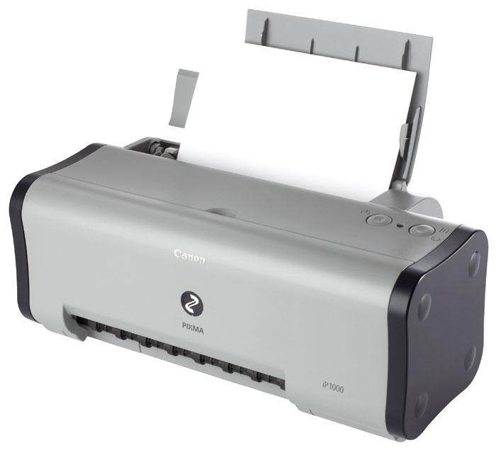 скачать драйвера для принтера canon pixma ip4840